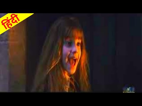 Download Harry Potter and the sorcerer's stone Hindi Episode no 14 !! by The Wizarding World _ MA lovers