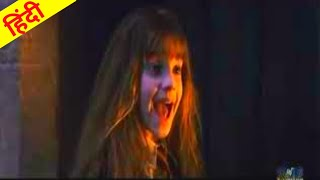 Harry Potter and the sorcerer's stone Hindi Episode no 14 !! by The Wizarding World _ MA lovers