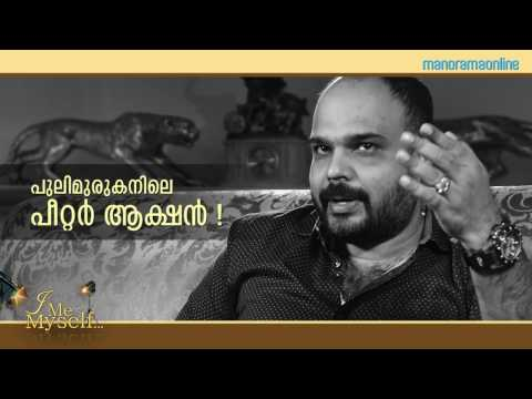 Director Vysakh   Exclusive Interview  ...