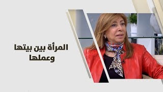 جنان أبو عليان - المرأة بين بيتها وعملها