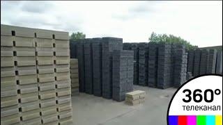 Мусорный шлак в Подмосковье будут превращать в строительные материалы(, 2018-05-30T08:08:45.000Z)