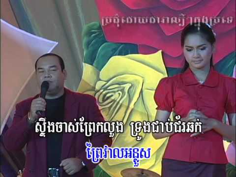 DVD VOL.27 BOPHA PRODUCTION FULL DVD NONSTOPKhmer Karaoke