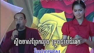 DVD VOL.27 BOPHA PRODUCTION FULL DVD NONSTOPKhmer Karaoke