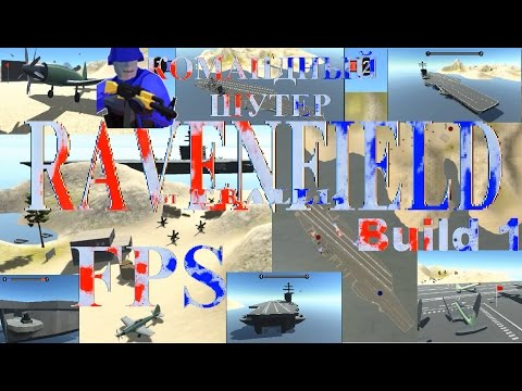 Скачать Игру Рейвенфилд Early Access Build 1 - фото 9