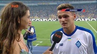 Олександр Андрієвський подякував вболівальникам після матчу Динамо- Шахтар