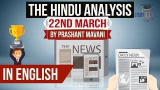English 22 March 2018- The Hindu Editorial News Paper Analysis- [UPSC/SSC/IBPS] Current affairs