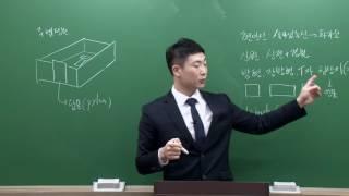 조경사 기본이론 01