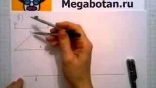 Номер 414 Геометрия 7 9 класс Атанасян