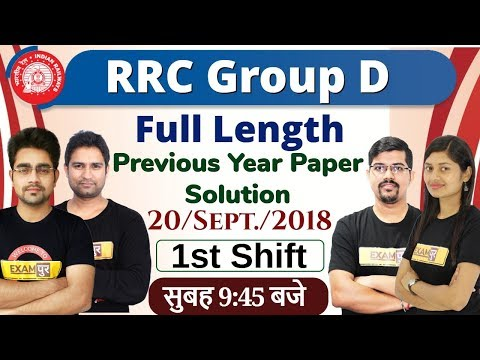 RRC Group D    Full Length    Previous Year Paper    20/Sept./2018    Morning Shift    By ExamPur