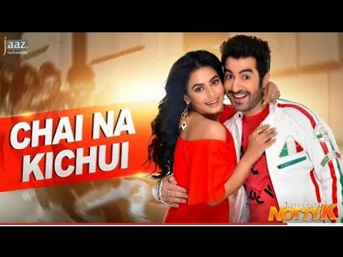 chai na kichui video song/inspector notty...