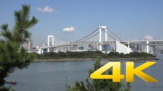Odaiba - Tokyo - お台場 – 4K Ultra HD