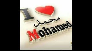 عن النبي محمد صلى الله عليه وسلم بالانجليزي مترجم Youtube