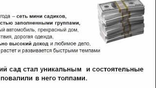 Большие деньги в малом бизнесе  Секрет 5 и 6  Виктория Абрамова