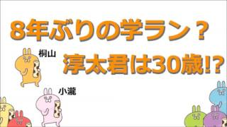 チャンネル登録お願いします♪→http://bit.ly/2k04qtu 初めての7人出演ド...