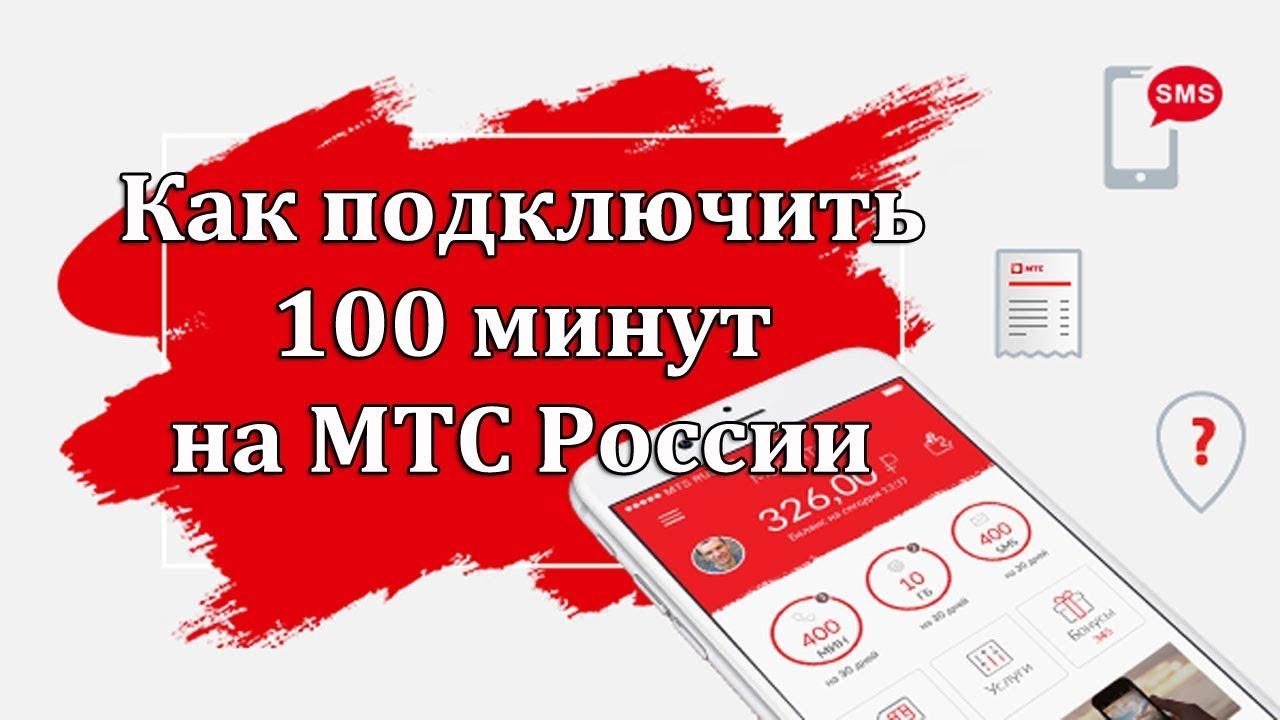 Телефон букинг ком в россии бесплатно