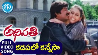 Adhipathi Movie Songs - Cuddapaloo Kannesa Video Song || Mohan Babu, Preeti Jhangiani || Koti