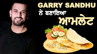 Garry Sandhu Cooking Making Omelette Latest Food Video 2018