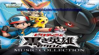 Victini and the Black Hero:Zekrom OST Track #1-Reshiram, the Pokémon Called Legendary [HD]