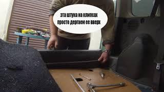 видео Инструкция по Toyota bB, Succeed, Probox, Scion xB