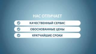 Ролик о компании Event агентство FORMULA(, 2014-06-16T13:15:01.000Z)
