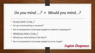 Самые Полезные Фразы для Общения. Урок 2. [Английский Язык]