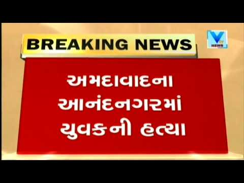 Police arrest woman suspected of killing her husband in Ahmedabad | Vtv News