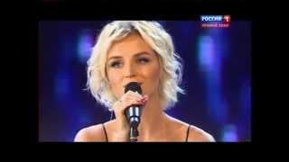 """Полина Гагарина """"Опять метель"""", live"""