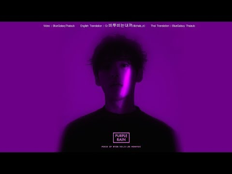[THAISUB] PURPLE RAIN - Lee MinHyuk(BTOB)Feat. CHEEZE : Piece of BTOB Vol. 5