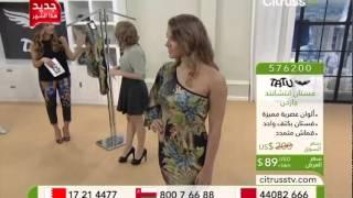 Tatu Mini Dresses | Citrusstv.com | فساتين تاتو القصيرة