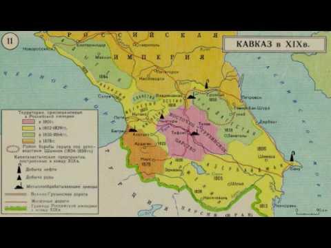 Южный Кавказ и кавказцы в истории России (рассказывает Марат Сафаров и др.)