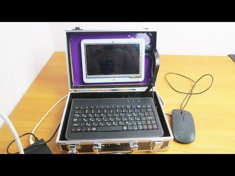 видео: Как сделать ноутбук