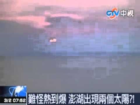 Đài Loan xuất hiện 2 mặt trời