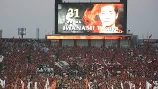 2018 明治安田生命J1リーグ 第20節 浦和レッドダイヤモンズ 対 V.ファー...