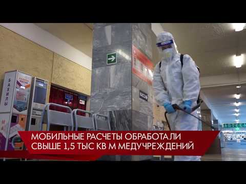 Военные продезинфицировали больницы Екатеринбурга/ Свердловская область