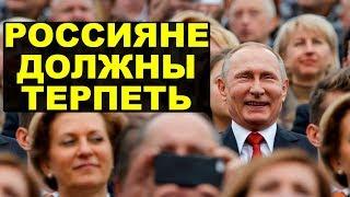 Главная ошибка Путина с Грузией