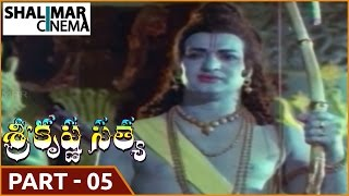 Sri Krishna Satya Telugu Movie Part 05/16 || NTR, Jayalalitha || Shalimarcinema