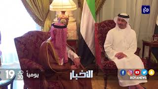 الأزمة مع قطر تراوح مكانها ولا تفاؤل في الأفق - (19-9-2017)