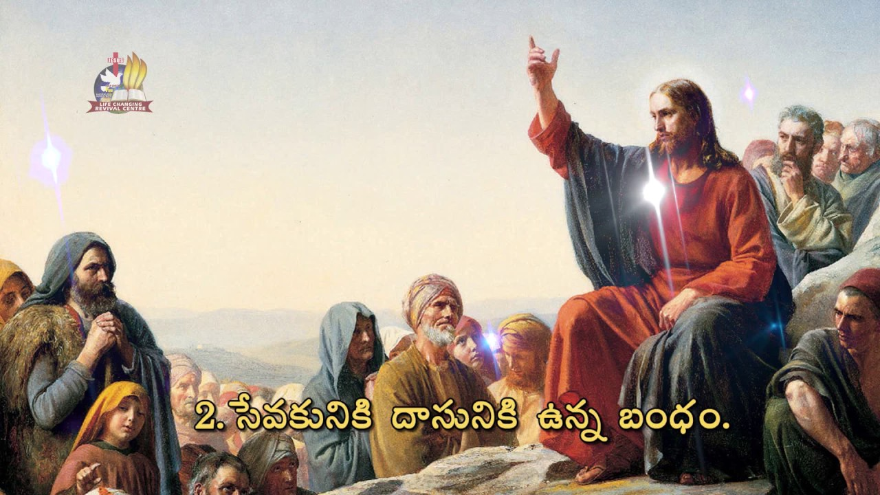 What is christian life? (క్రైస్తవ జీవితం అంటే ఏమిటి?) - Sis.Shaila Paul