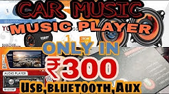 CAR AUDIO & VIDEO ACCESSIORIES ||💥💥 VERY CHEAP RATES || KASHMERE GATE