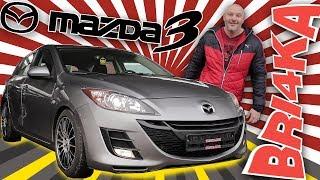 Mazda 3 (Gen 2-BL)|BRI4KA.COM