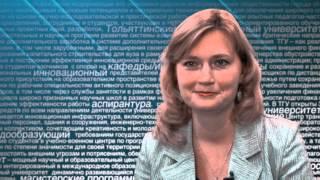 видео «Техносферная безопасность»: обучение, профессия и кем работать