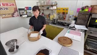 [우리쌀이용식품가공] 돼지설기바 민들기_이천전통음식연구…