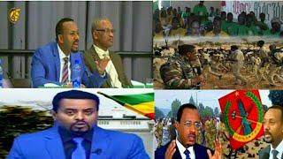 Ethiopia: በጣም ደስ የምል ሰበር ዜና ዘሬ - April..18.2018..
