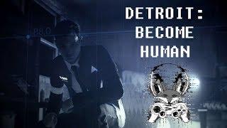 DETROIT: BECOME HUMAN ★9★УБИЙСТВО С СЕКС КЛУБЕ