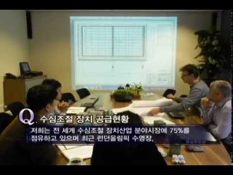 Variopool broadcast on Korean Television by Saehan Corporation