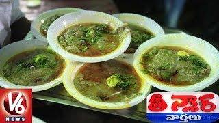 Ramadan Festival Celebrations Begins In Hyderabad City | Teenmaar N...