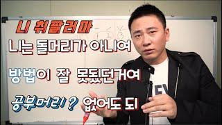 [중국어 배우기][김포중국어][중국어왕초보][중국어기초…