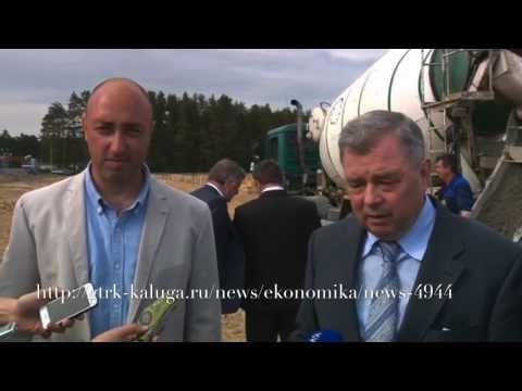 Строительство грибной фермы в Алтайском крае - B2B GLOBAL