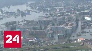 Паводок в Иркутской области: на подмогу МЧС отправили военных - Россия 24