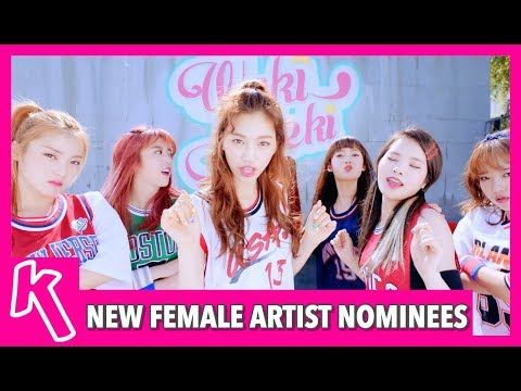 KMA'S NEW FEMALE ARTIST OF THE YEAR NOMINEES 2017
